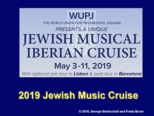 George and Frada's Jewish Music Cruise
